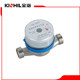 Hot sale cooling oscillating electric ic card prepaid water meter dn15mm -25mm
