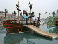 2015 the lovely Mini pirate boat amusment rider for children game