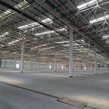 Prefab Structural Steel Factory Building
