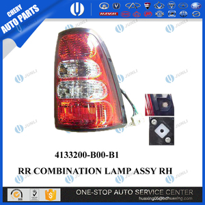 4133200-B00-B1 REAR COMBINATION LAMP RIGHT GREAT WALL SAILOR AUTO PARTS CAR ACCESSORIES FOR CHINA CAR