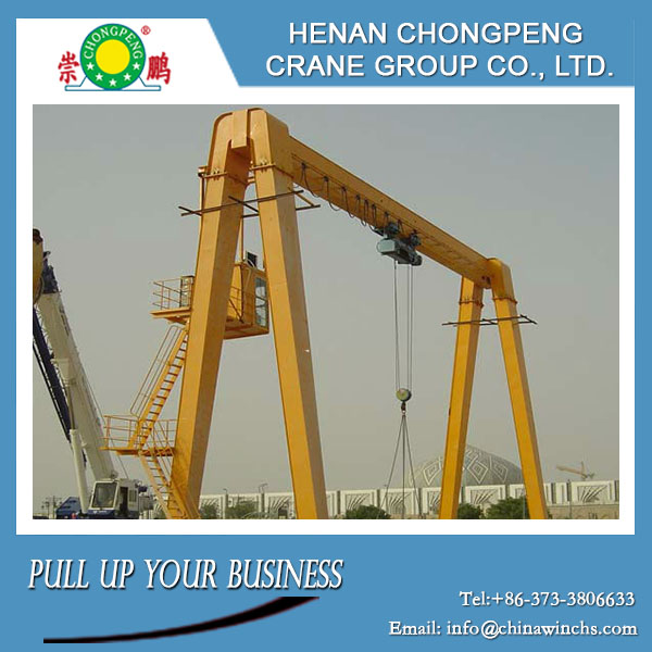 Factory supplied cabin operated gantry crane 30 ton