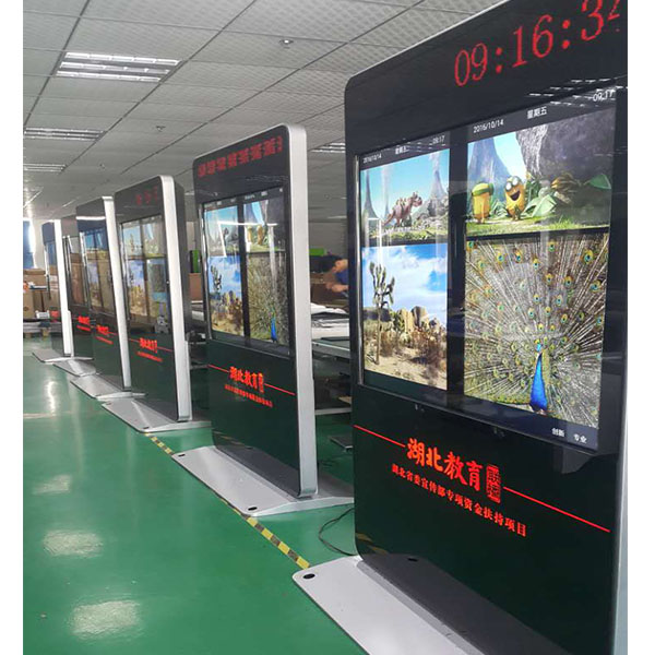 Dual screen 47'' Solar Advertising Display