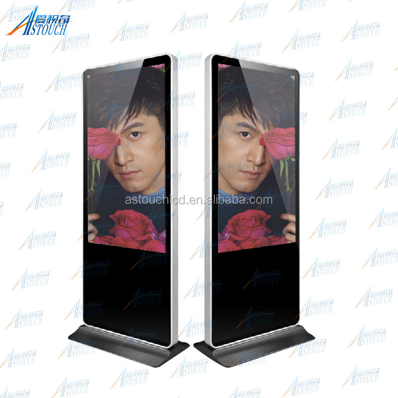 65'' cinema shopping mall information interactive touchscreen kiosk