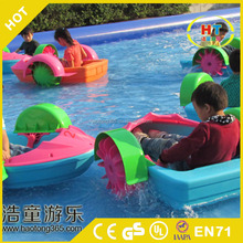 A variety of color combinations HDPE swimming pool paddle boat