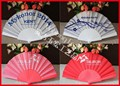 Factory wholesale fabric hand held fan