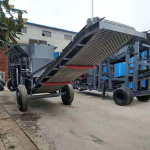 Mobile Stone Construction Waste Crusher Plant for Sale