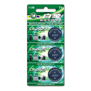 CR2025 Lithium Button Battery