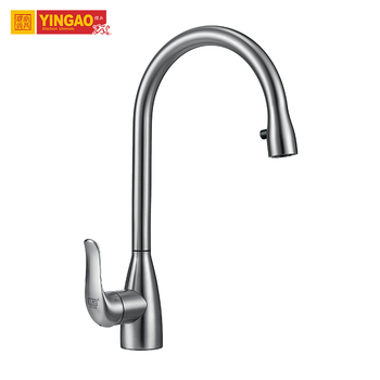 Newly Designed Farmhouse Kitchen Sink Faucets Pull Out 304 Stainless Steel Faucet from China