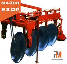 tractor mounted1LY disc plough/disk plow for sale