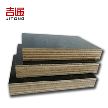 paper faced plywood arrow ply phenolic 12mm plywood sheets