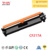 Factory wholesale price compatible High quality cf217a toner cartridge for laser toner cartridge