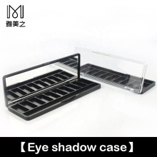 Popular <strong>Ten</strong> Colors Empty Plastic Cosmetic Packing Foldable Eye Shadow Case Container