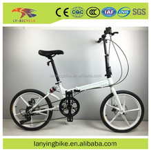 Hot!!! Cheap bicycle for sale smallest folding bicycle folding bike 20 inch
