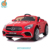 WDXMX602 Mercedes Benz SL65 License Toy Ride on car