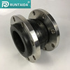 Price of rubber expension joint with flange manufacturer