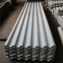 1050 1100 corrugated Customer searched high quality tile