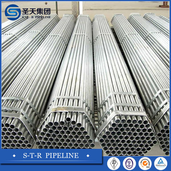 Q195 Q235 Square Round ERW Welded Hollow Section Steel Tube for high quality
