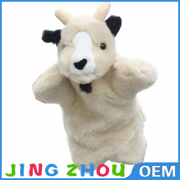 Guangdong manufacturer wholesale and custom plush goat hand puppet for kid