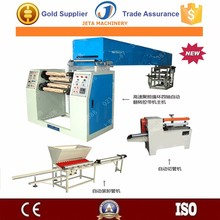 [JT-GW500-A6]Automatic BOPP adhesive tape coating machine