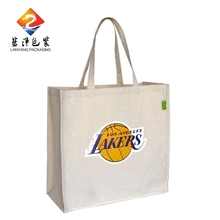 Customized environmental protection laminated pp reusable non woven shopping bag