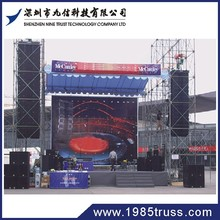 party, event wedding stage decoration