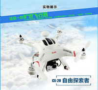 New 2015 Rc Gliders Electric Support AUTO-Pathfinder GPS Control One Key Go Home can Carry Gopro Smart Drone By Salange