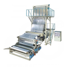 New Style Mulch Plastic Machine Production Line Co-Extrude Greenhouse Agriculture Pe Film Blowing Machinery