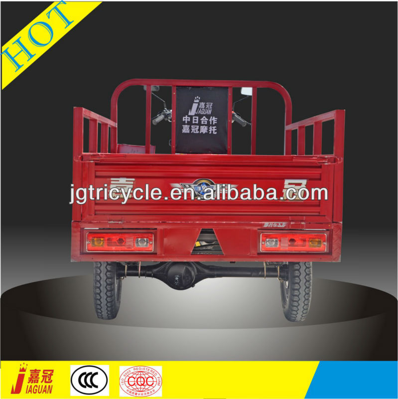 cheap ChongQing adult tricycle