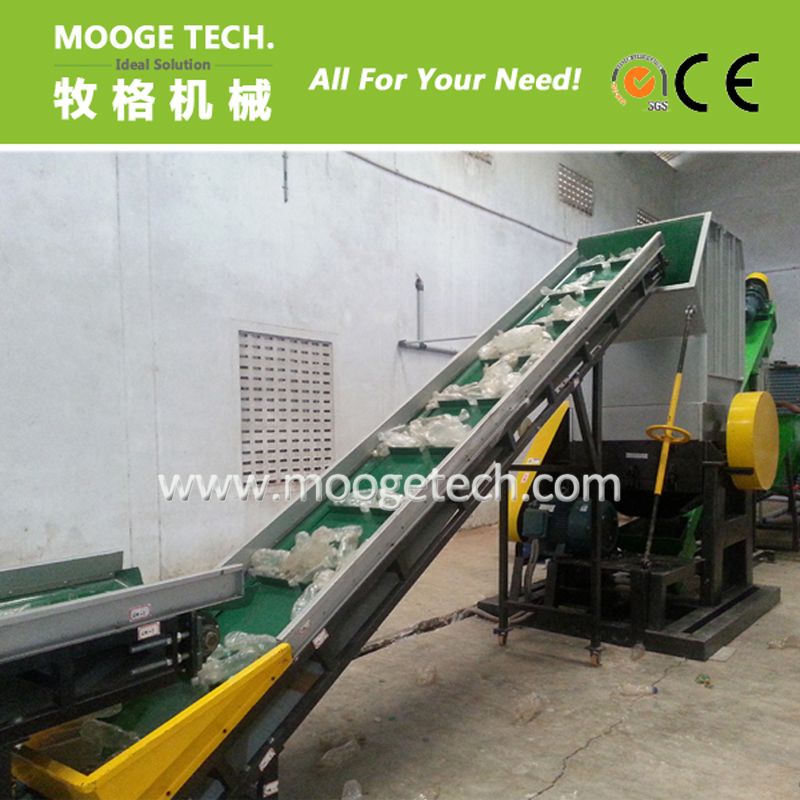 plastic bottle recycling machine for sale