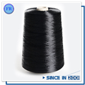 Free sample cheap 60d/24f viscose yarn filament thread dyed
