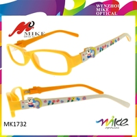 yellow TR eyeglasses,rubber kids eyeglasses,eyeglasses