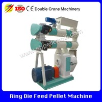 Cheap price feed pellet mill equipment for cow rabbit duck food