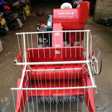 Good quality agriculture use mini rice paddy cutting machine with cheap price