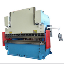 CNC Press Brake / Bending Machine Price / Metal Sheet Bender