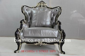 European Classical black& silver colour wooden single sofa,arm chair. MOQ:1PC(B10179)