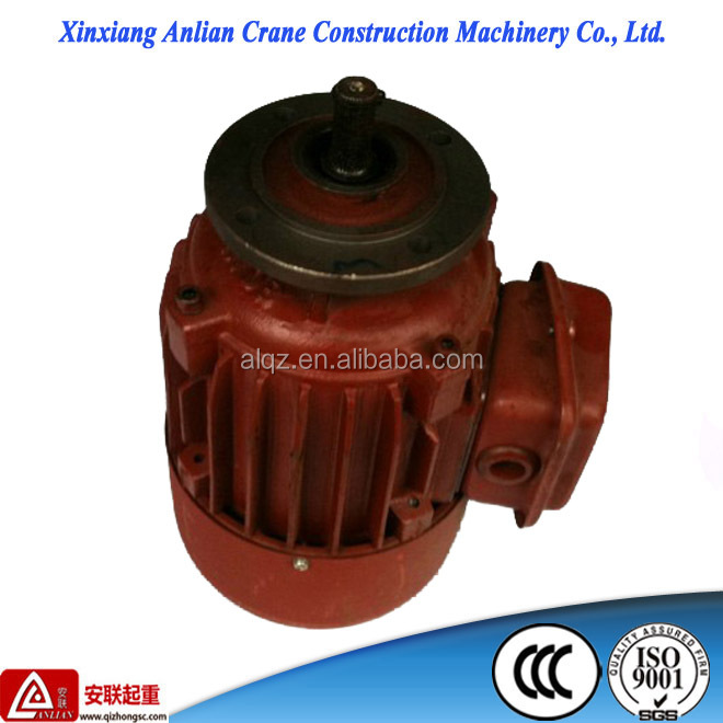 Lightweight and durable high-quality conical motor