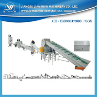 PE-500 Professional machine plant of waste plastic film PP PE drying recycling washing lines