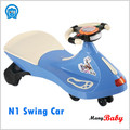 Pedal cars for big kids toy car