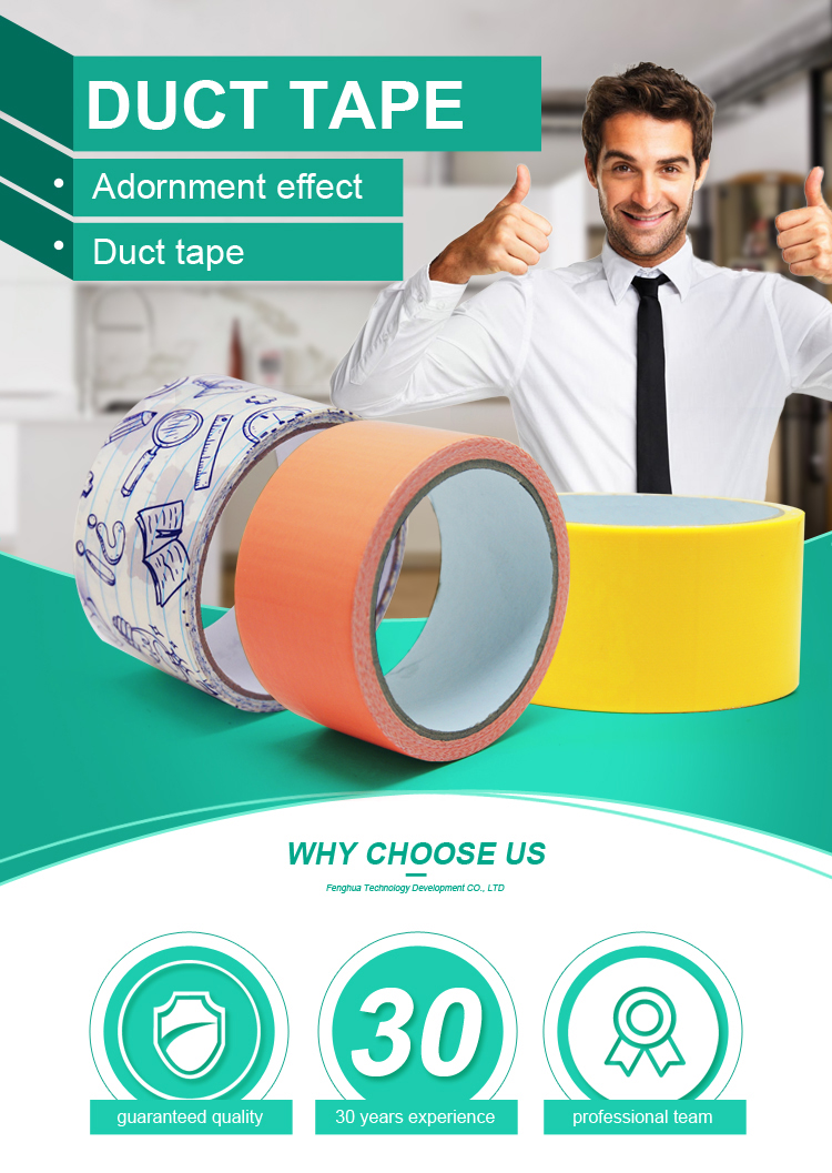 High Quality Durable Using Various Waterproof Duct Tape