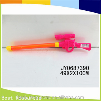 Best sell pvc single pipe water cannon the most powerful water gun China