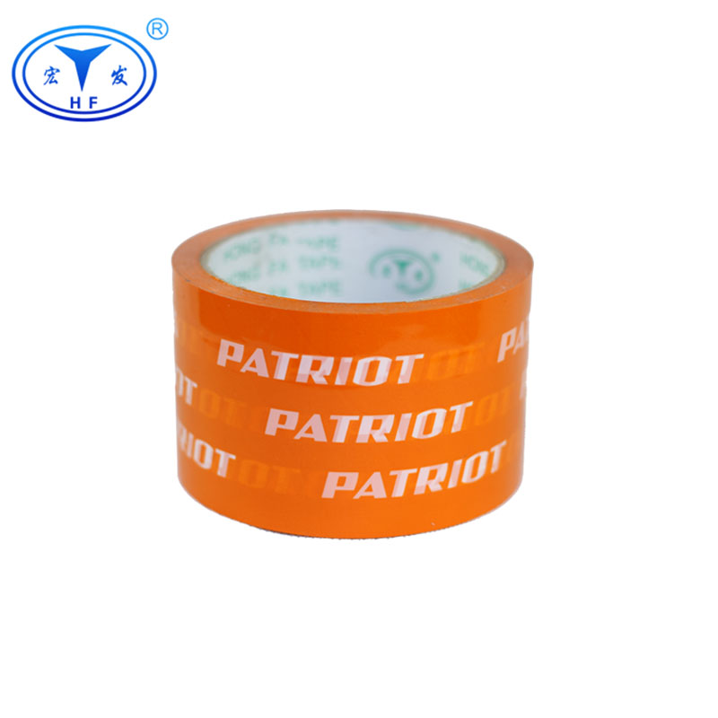 Logo Custom Printed Tape
