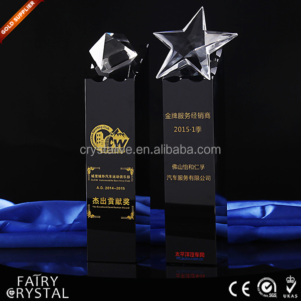 Corporate gifts promotional Crystal Award with Logo
