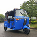 China tvs king tricycle for sale, indian style for passenger bajaj,three wheel tricycle