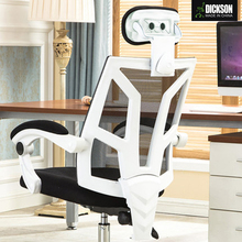 Dickson wholesale below market price chair with foldable footrest and movable cushions