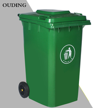 2017 Best-selling 240Ltr cheap price recycle bins plastic trash cans outdoor garbage bin with wheels