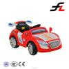 Hot sale competitive price high quality alibaba export oem kids toy ride on cars
