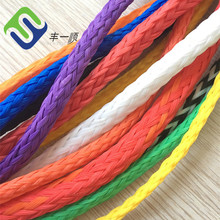 16 strand hollow braided pe polyethylene rope with various color