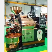 Coffee roasting business used 1kg commercial coffee roaster