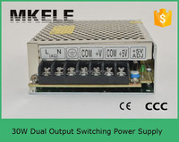 D-30A 12v 1a switch mode power supply 12v 5v dual transformer led 12v power supply 5v