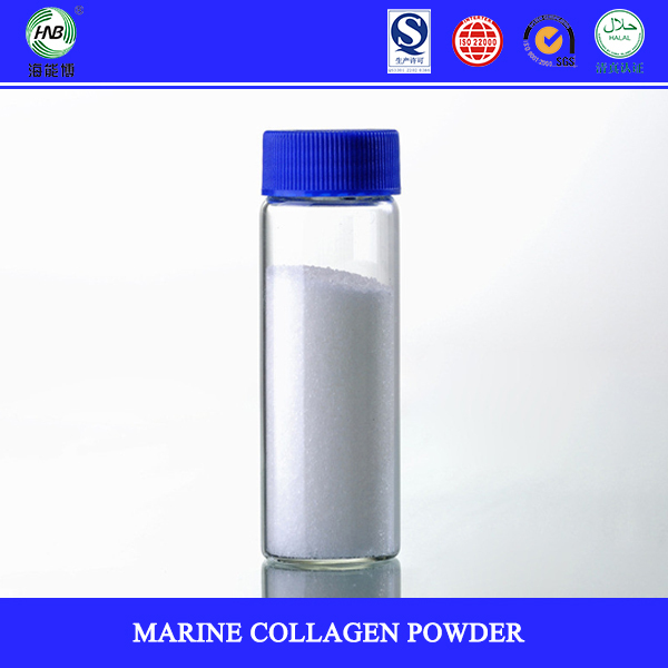 ali baba company online shopping names all fruit marine collagen peptide